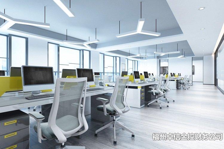 杭州股份有限公司注册条件和流程
