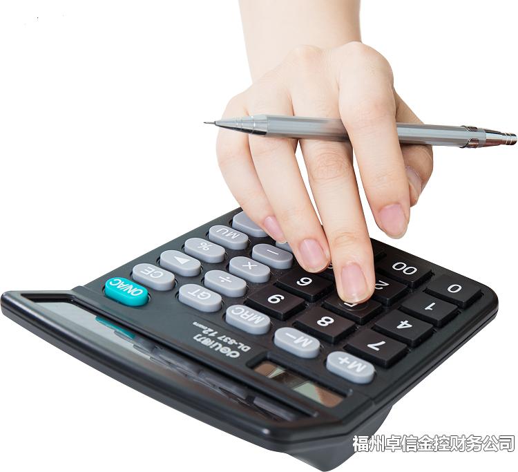 2021年了,企业应该重视税收筹划