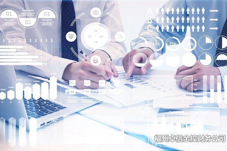 福州注销公司条件和流程