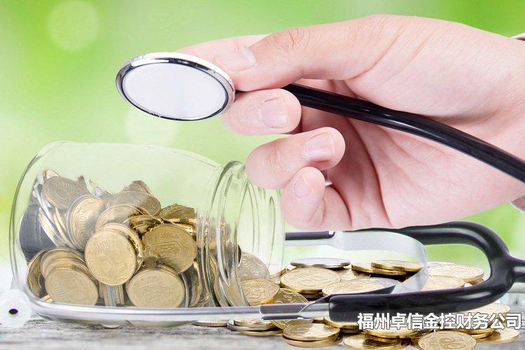 一般纳税人和小规模记账存在哪些差异?